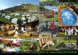 Camping Goralský dvor Bild 1