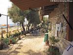 El Bahira Camping Village Bild 2